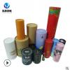 东莞纸筒纸罐厂家 供应茶叶罐精油保健品包装 圆筒包装盒定做
