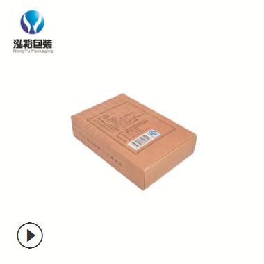 定制精美翻盖礼品盒 长方形书型盒纸盒 黑色色带磁铁翻盖小礼盒