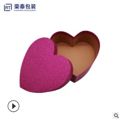 定制心形彩粉包装盒情人节香水口红纪念礼品盒爱心糖果巧克力纸盒
