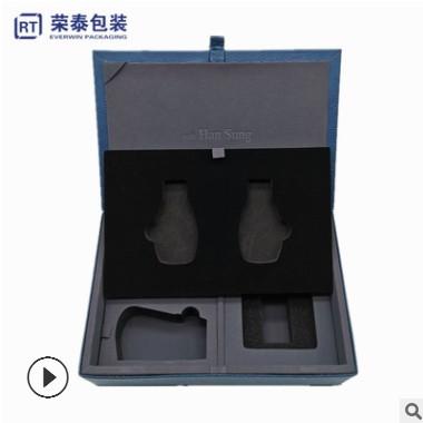 厂家定制皮质双层木盒化妆品香水口红礼品盒保温杯茶叶包装盒