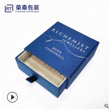 定制项链吊坠饰品抽屉盒蓝色纸盒烫金银LOGO佛珠手串包装礼品盒子