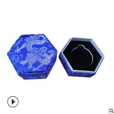 徽章纪念币盒定制龙锦装帧布包装盒天地盖插边礼品盒烫金Logo