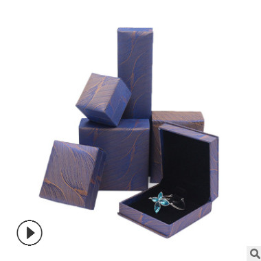 定制复古首饰盒 创意戒指手镯项链金饰包装盒 礼品吊坠耳环锦盒