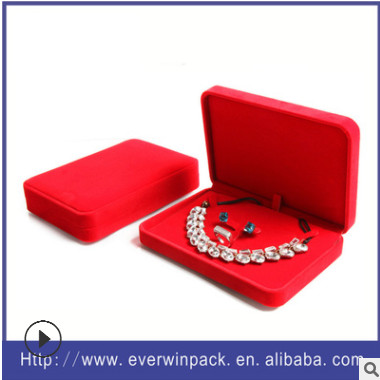 定制珠宝首饰盒 绒布耳钉项链吊坠戒指包装盒 大红饰品套装礼品盒
