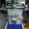 气动丝印机圆面丝印机平面丝印机平圆两用自动丝网印刷机小型丝印