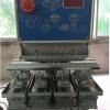 四色移印机穿梭气动油盘移印机环保自动移印机油墨盆打码印机P4