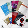 产品说明书印刷 公司宣传册制作 彩色小手册印刷