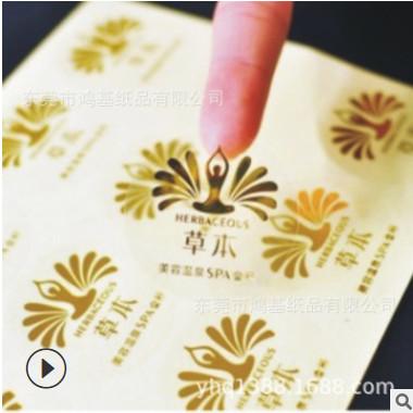 定做防水透明烫金标签圆形尺码码数贴封口LOGO东莞贴纸定制厂家