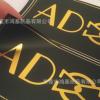 黑底烫金不干胶定做 卷装彩色不干胶印刷 封口LOGO贴纸定制厂家