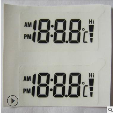 定做防水透明LOGO标签 封口强粘贴纸 流水号标签 透明印白标签