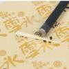 东莞不干胶定做防水透明标签圆形尺码码数贴封口LOGO贴纸定制厂家