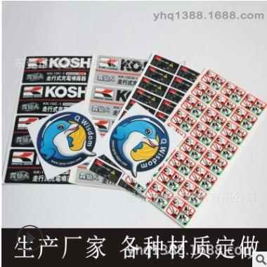 厂家定做哑银不干胶防水贴纸 LOGO封口贴东莞虎门标签印刷厂