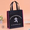无纺布袋定做 环保购物袋 广告礼品袋加急印LOGO 无纺布手提袋