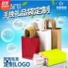 服装购物牛皮纸手提袋现货paper bag礼品外卖奶茶包装袋定做logo