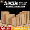 方底牛皮纸袋食品包装防油收纳烘焙汉堡小吃外卖打包袋子定制LOGO