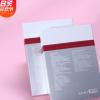 工厂金银卡纸印刷化妆品面膜纸盒定做保健品包装礼盒印刷logo定制