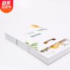 通用抽屉纸盒白卡纸彩印酵素礼盒定做保健品套盒手提包装盒设计