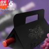 印刷烫金酒水纸盒定制葡萄酒单双支手提礼盒原创红酒包装盒现货