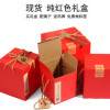 180280380730ml蜂蜜牛肉酱瓶子泡沫纯红色快递包装盒伴手礼品盒