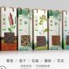 花椒藜麦特产包装盒 一斤莲子芡实礼品手提袋 藕粉荷叶茶盒现货