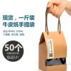 280/380ML秋梨膏包装 一斤蜂蜜柠檬膏包装 牛肉酱瓶礼品盒手提袋