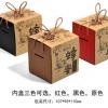 现货1斤高档野生蜂蜜礼品盒 六角四方蜂蜜包装瓶牛皮纸盒手提袋子