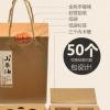 现货山茶油包装盒 核桃油 花生油小磨香油瓶牛皮纸礼品手提盒