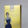 广州定做电商微商面膜盒 化妆品包装盒 通用礼品纸盒批发工厂