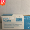 口罩盒包装纸盒口罩盒子中文英文口罩包装盒彩盒350g白卡纸盒定制