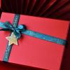 圣诞礼品盒精美大号生日空盒礼盒包装盒女惊喜红色情人节礼品盒