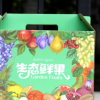 水果包装盒通用现货瓦楞盒3-8斤苹果盒葡萄橙子桔子水蜜桃猕猴桃