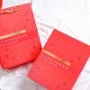圣诞伴手礼盒定制长方形精致中国风大喜糖盒阿胶糕翻盖圣诞礼品盒