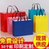 纸袋 现货 服装购物袋 定做 礼品手提袋定制 包装纸袋柳钉加