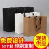 定制印刷服装纸袋 批发烫金购物礼品手提包装袋LOGO设计