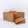 通用牛皮纸袋现货批发可定制 牛皮纸手提袋牛皮纸外卖包装袋