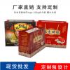 批发定制通用北京烤鸭袋230g白卡纸加印logo 礼品包装纸袋厂家