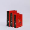 厂家批发250g白卡纸袋饮料酒水手提礼品纸袋 餐饮茶酒手提袋定制