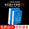 厂家 定制礼品手提袋 250g白卡纸企业宣传包装纸袋定做印刷LOGO