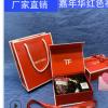 红色新款TOM FORD/汤姆福特纸袋TF口红袋礼品袋手提袋香水盒包装
