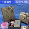 宝格香水纸袋高档名牌服装手提袋首饰化妆品礼品袋定制礼盒包装袋