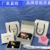 兰蔻/LANCOME口红礼盒 香水礼品袋纸袋 购物袋包装袋手提袋礼品盒