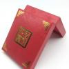 周家高档吊坠盒珠宝首饰饰品包装盒纸皮塑料手工制作精美饰品包装