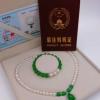 抖音网红直播珍珠项链套装妈妈母亲节送礼淡水珍珠高档礼量大优惠