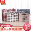 复古英伦拼色格子手提纸袋 创意高档礼品袋童装包装袋定做现货