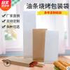 空白油条袋白色黄色长条牛皮纸包装袋食品一次性小吃防油纸袋定做
