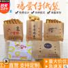 香港鸡蛋仔使用包装袋松枝记防油袋一次性鸡蛋仔袋脆饼袋批发定制