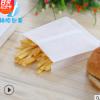 厂家批发空白防油纸袋 一次性食品包装袋 通用鸡排袋 烧饼袋 定做