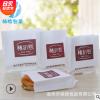 专业生产白牛皮纸猪扒包装袋可定制一次性小吃防油淋膜包装袋纸袋
