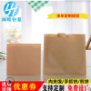 空白牛皮纸袋一次性小吃打包食品防油淋膜包装袋 烧饼纸袋子 定制