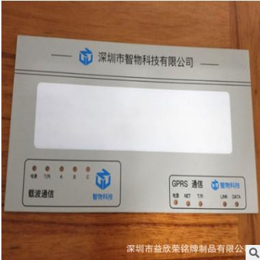 厂家定制铝牌 不锈钢腐蚀金属标牌铭牌 PC贴膜镜片 条形码打印